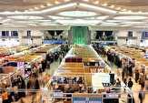 باشگاه خبرنگاران -۲۵۰ ناشر در نمایشگاه بزرگ کتاب بوشهر حضور یافتند