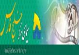 باشگاه خبرنگاران -برنامه های تلویزیونی مرکز خلیج فارس 2 آذر 96