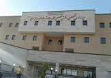 باشگاه خبرنگاران -نبود پزشک عمومی دلیل عدم افتتاح بیمارستان آیت الله بروجردی (ره)