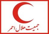 کمک 5 میلیون تومانی هلال احمر به زلزله زدگان کرمانشاه/توزیع بیش از 82 هزار چادر امدادی میان زلزله زدگان