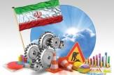 باشگاه خبرنگاران -شرکت ۲۰۰ واحد صنعتی آذربایجان غربی در کلینیکهای صنعتی