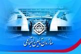باشگاه خبرنگاران -رونمایی از کاردکس الکترونیکی پرستاران تامین اجتماعی در همدان