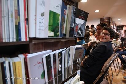باشگاه خبرنگاران -حضور کودکان کار در کتابفروشی شهرکتاب مرکزی بمناسبت روز کتاب گردی