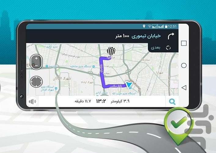دانلود نرم افزار Daal 1.0.3؛ بهترین نرم افزار نقشه و مسیریاب