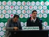 باشگاه خبرنگاران -نشست خبری سرمربی پدیده پیش از بازی با نفت تهران