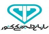 باشگاه خبرنگاران -دامپزشکی استان کرمانشاه  بخش خصوصی را به کمک خود فراخواند