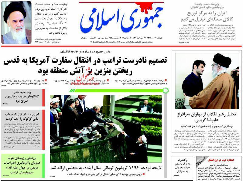 از سه سناریوی حذفی برای یارانه نقدی تا تهرانِ بی«تاب»