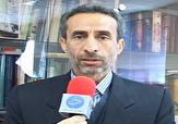 باشگاه خبرنگاران -لزوم ایجاد آزمایشگاه مواد مخدر در استان لرستان