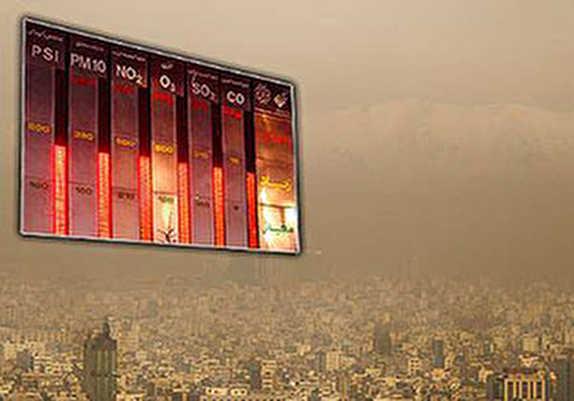 باشگاه خبرنگاران -کیفیت هوای مشهد ۲۰ آذر در مرز هشدار قرار گرفت