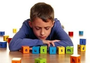 نشانه های ارزشمند اوتیسم را بشناسید