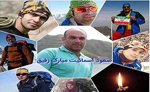 باشگاه خبرنگاران -آغاز جستجو برای یافتن آخرین کوهنورد مفقود شده