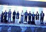 باشگاه خبرنگاران -پایان چهاردهمین جشنواره تئاتر کردی سقربا معرفی نفرات برتر