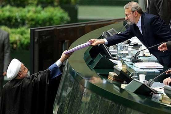 روند بررسی بودجه 97 در مجلس شورای اسلامی