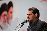باشگاه خبرنگاران -سهم 1600 میلیاردی اصفهان در طرح اشتغال فراگیر