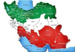 ركوردهاى عجیبی که مردم ایران در دنیا ثبت کرده اند +فیلم