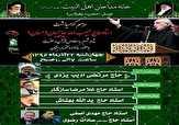 باشگاه خبرنگاران - مراسم گرامیداشت حبیب الله چایچیان در خانه مداحان