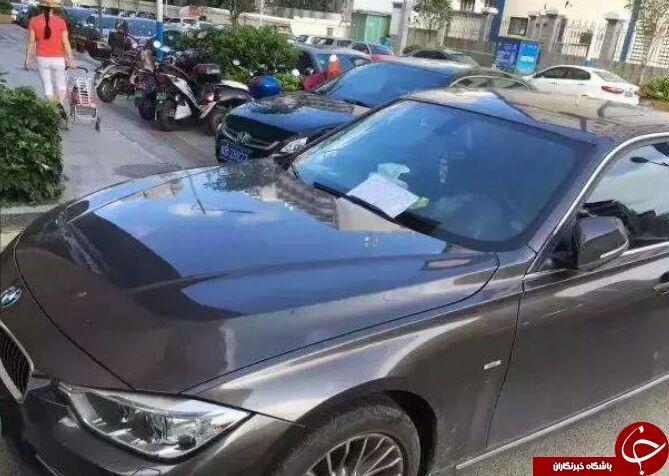 یادداشت عجیب مرد فقیر برای صاحب یک ماشین BMW + تصاویر