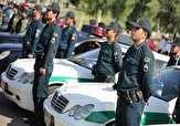 باشگاه خبرنگاران -کاهش جرم و خشونت مهم ترین وظیفه پلیس است
