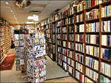 تاثیر طرح پاییزه بر فروش کتاب
