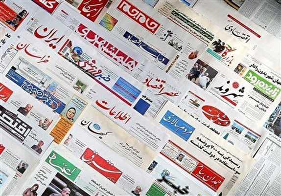 باشگاه خبرنگاران -نیم صفحه نخست روزنامه های آذربایجان غربی سه شنبه ۲۱ آذر ماه