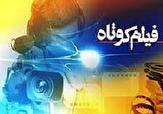 باشگاه خبرنگاران -راهیابی دو اثر تولیدی حوزه هنری  کردستان به جشنواره ملی فیلم امید