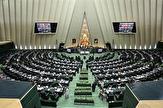 باشگاه خبرنگاران -نحوه تشکیل هیئتهای تطبیق مصوبات شهرستانهای استان تهران تعیین شد