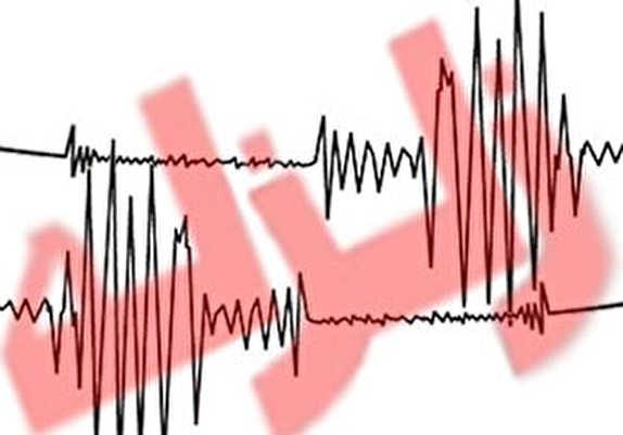 باشگاه خبرنگاران -پس لرزه ها از زلزله های بزرگ جلوگیری می کند/ انرژی زمین تخلیه می شود