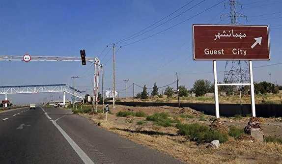 مهمانشهرها برای سکونت آسیبپذیرترین پناهندگان دایر شدند