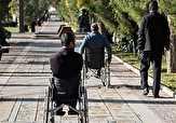 باشگاه خبرنگاران -ایجاد نخستین پارک معلولان و سالمندان خراسانجنوبی در بیرجند