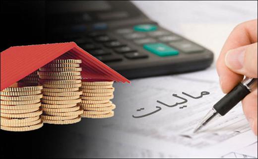 ضرورت سوق دادن مالیات به سمت محرومیت زدایی