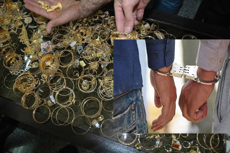 سارقان طلا در كازرون دستگیر شدند/کشف 800 ميليون ريال طلا مسروقه
