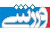 باشگاه خبرنگاران -درخشش در رقابتهای بینالمللی جام سرداران شهید آذربایجان