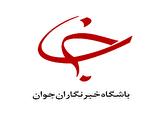 باشگاه خبرنگاران -کاهش 59 درصدی بارش در استان سمنان / طرح توسعه باغات در اراضی دیم کم بازده کشور اجرا میشود