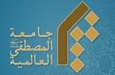 باشگاه خبرنگاران -طلاب غیر ایرانی تجمع اعتراض آمیز برگزار کردند