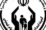 باشگاه خبرنگاران -حمایت کمیته امداد اصفهان از ۴۳ مادر باردار دچار سوءتغذیه