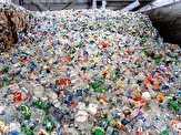 باشگاه خبرنگاران -تبدیل روزانه 22 تن ظرف پلاستیکی به مواد اولیه الیاف توسط معتادان بهبود یافته + فیلم