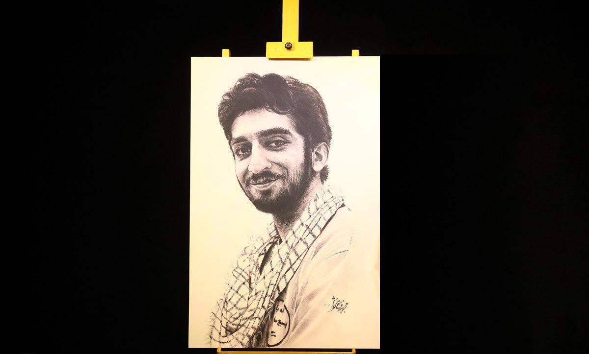مراسم رونمایی از طراحی پرتره شهید محسن حججی برگزار شد