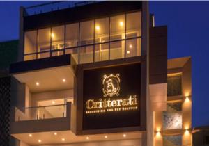 هتلی عجیب با ساکنان غیر معمول در هندوستان+فیلم