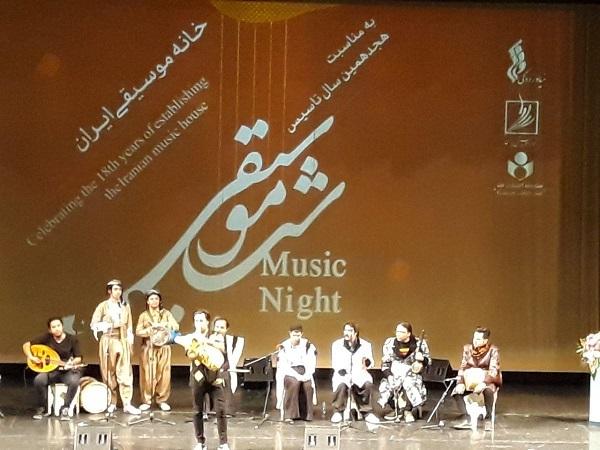 جشن هجدهمین سالگرد تاسیس خانه موسیقی برگزار شد