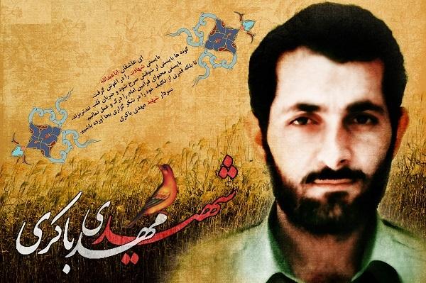 جدیدترین روایت رهبر انقلاب از شهید باکری