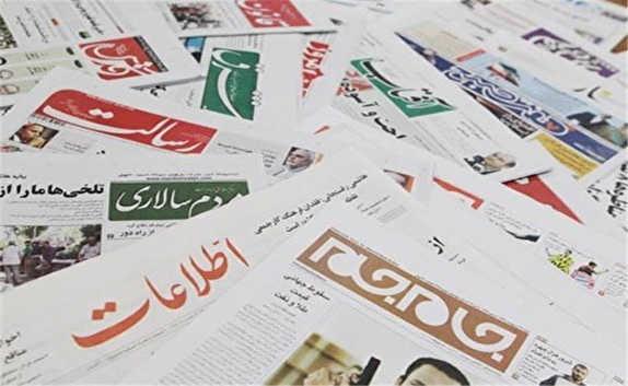 باشگاه خبرنگاران -صفحه نخست روزنامه های مازندران چهارشنبه ۲۲ آذر