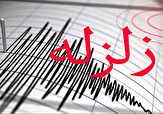 باشگاه خبرنگاران -استان کرمان روی خط زلزله + صوت