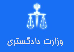 باشگاه خبرنگاران -رومیانی سرپرست معاونت مالکیت فکری وزارت دادگستری شد