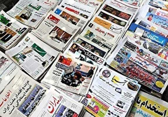 باشگاه خبرنگاران -صفحه نخست روزنامه های اردبیل چهارشنبه 22 آذر ماه