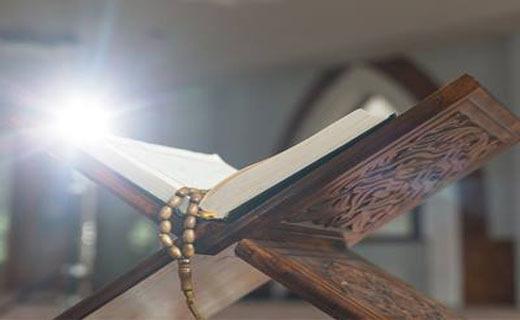 دانستنیهای شناسنامه قرآن