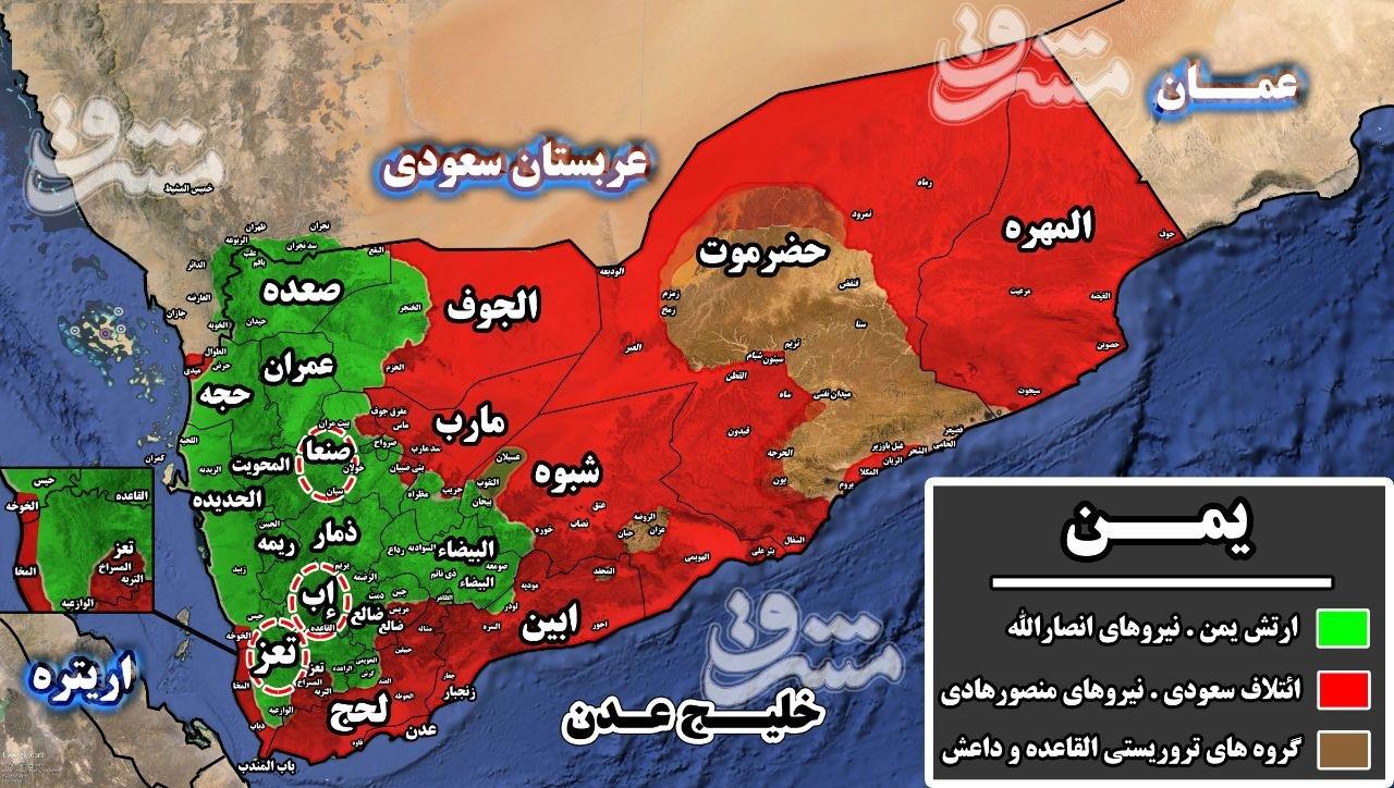 خطر از بیخ گوش نیروهای انصارالله گذشت؛ تلاش ائتلاف سعودی برای قطع ارتباط صنعاء با دنیای خارج ناکام ماند+نقشه میدانی