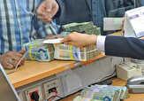 باشگاه خبرنگاران - پرداخت ۳۶۶ میلیارد ریال تسهیلات بانکی به واحدهای صنعتی و معدنی