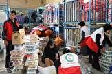 باشگاه خبرنگاران -کمک جامعه ورزش همدان به زلزله زدگان غرب کشور