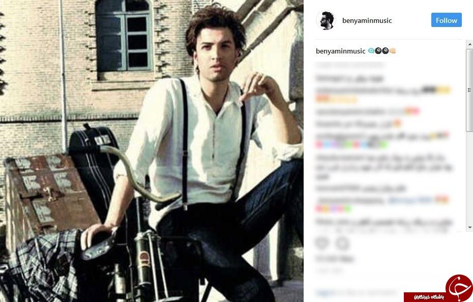 تیپ لاکچری بنیامین بهادری وقتی هنوز معروف نشده بود+عکس