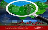 باشگاه خبرنگاران -نگاهی گذرا به مهمترین رویدادهای سه شنبه ۲۱ آذرماه در مازندران